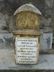 Monument at Madhu Pushkarini describing the lila that took place there