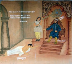 Murchita Mukunda ~ Mukunda lost in a state of rapture